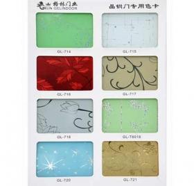 晶钢门贴膜色卡系列
