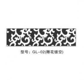 GL-02(雕花镂空)