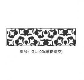GL-03(雕花镂空)