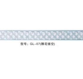 GL-07(雕花镂空)