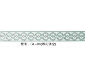 GL-08(雕花镂空)