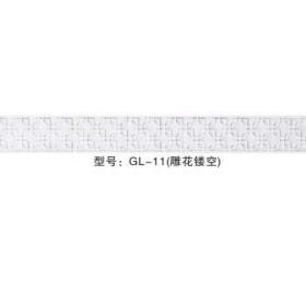 GL-11(雕花镂空)