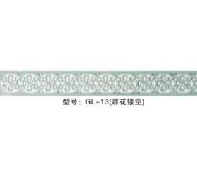 HL-13(雕花镂空)