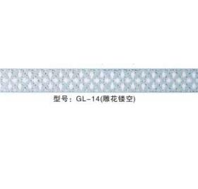 GL-14(雕花镂空)