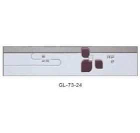 腰线GL-73-24